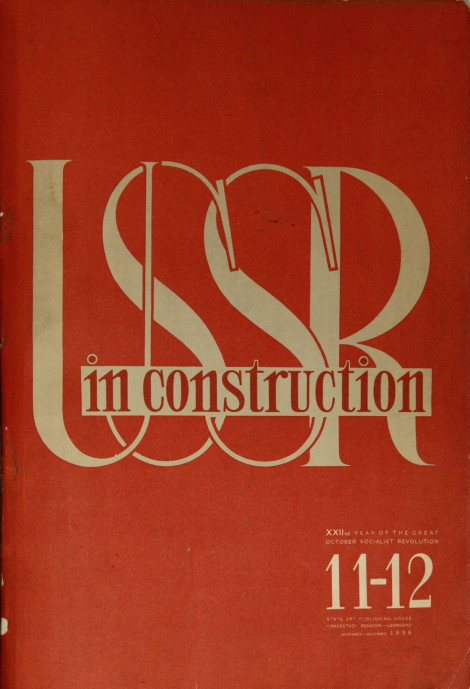 USSR_IN_CONSTRUCTION_1938_1112_NOVDECp001